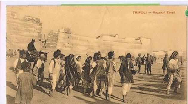 ebrei-tripolini