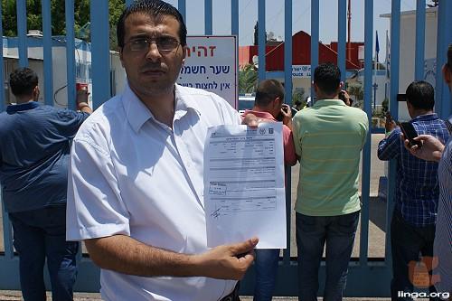 الشباب المسيحي فى مدينة  شفاعمرو  يتظاهر احتجاجا على تمزيق بن آري للانجيل