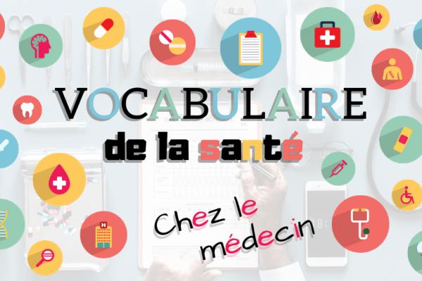 Le vocabulaire anglais qui peut vous sauver la vie