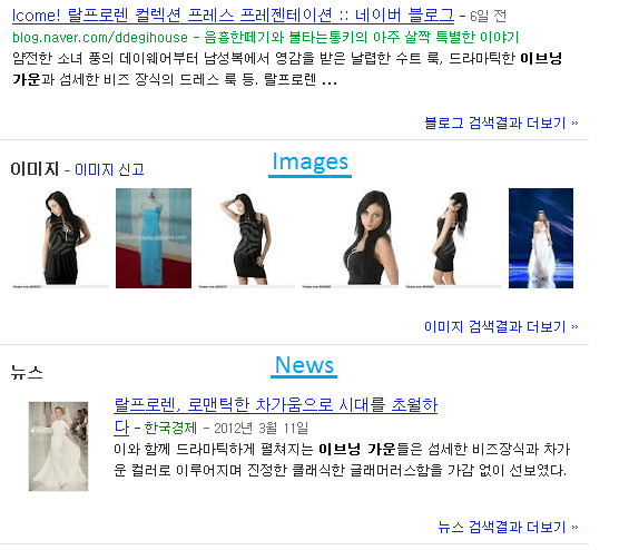 Google Vs. Naver: Why Can't Google Dominate Search in Korea?
