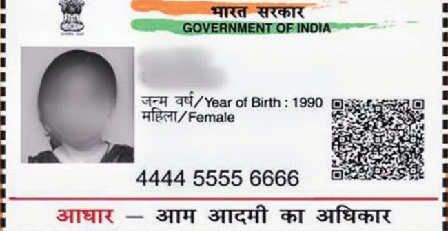 Apply for aadhaar card