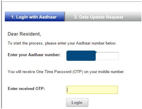 aadhaar update details