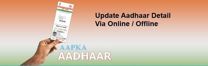 update aadhaar details