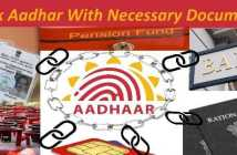 link aadhar with necessary documents