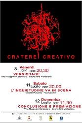 cratere creativo 1