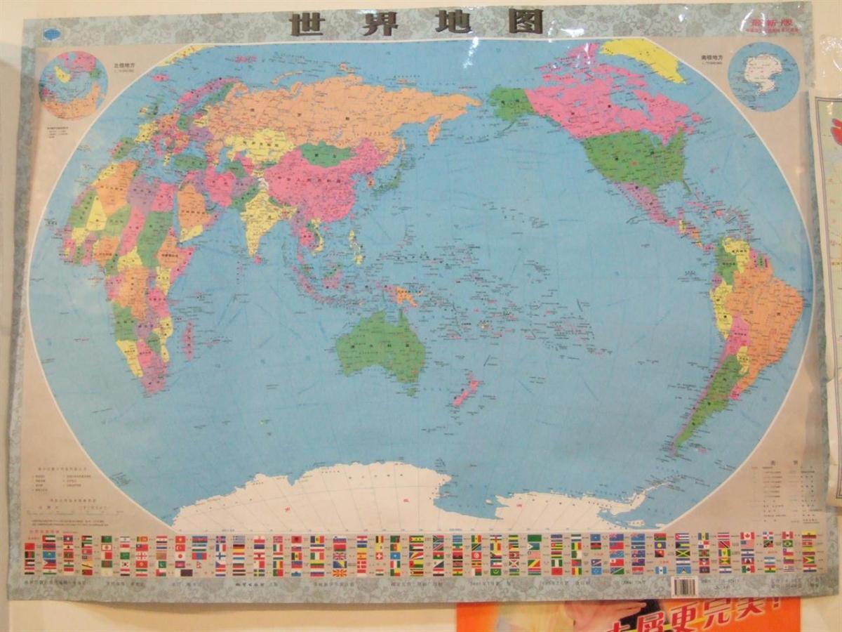 Cartina Mondo Dettagliata.La Mappa Che Mette La Cina Al Centro Del Mondo Linkiesta It