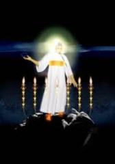 Jesús nuestro Siervo