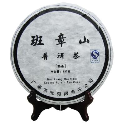 galette puerh banzhang montagne