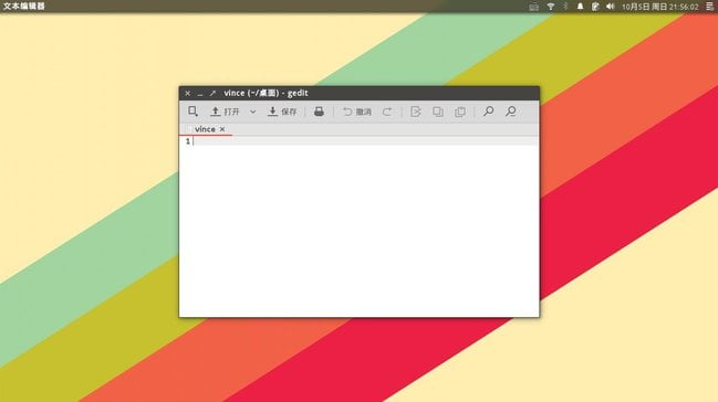 20 Best Themes For Ubuntu In 2019 - LinuxAndUbuntu