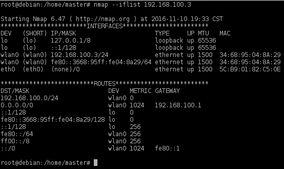 nmap host interfaces and routers