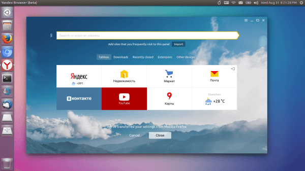 T2369 Yandex Browser