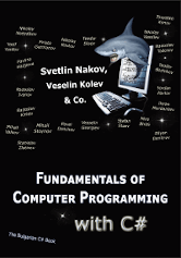 Fundamentals of Computer Programming with C#
