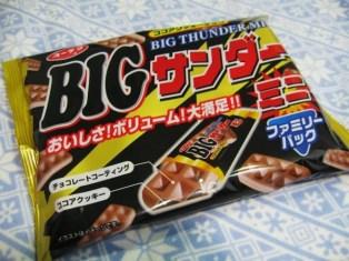 林瑋網路行銷策略站-從搶購雷神巧克力談行銷策略