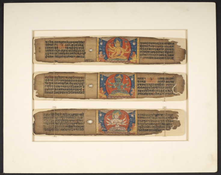 Three panels from a palm leaf manuscript