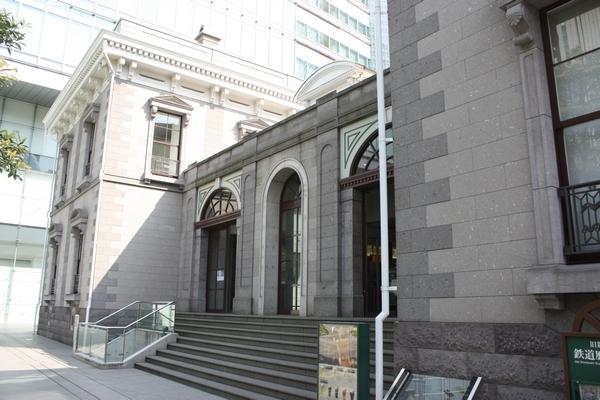 舊新橋鐵路展館