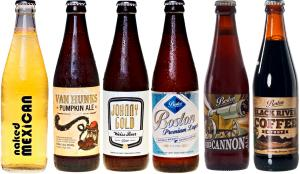 boston brewery range