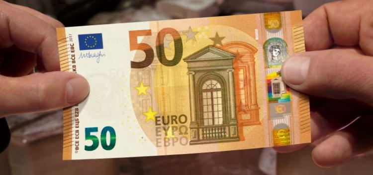 9b19c85537 Presentata La Nuova Banconota Da 50 Euro | Liritv.it