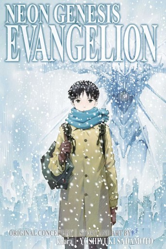 Cover of Neon Genesis Evangelion 2-in-1 Omnibus volume 5. Shinji standing in the snow, wearing a coat, scarf, and a backpack over his shoulder with one of the enemy Eva's frozen in the backgroun.