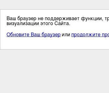 """ГУЗ """"Липецкая горбольница №3 """"Свободный сокол"""" (ИНН ..."""