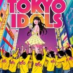 """ביקורת דוקו: """"אלילות טוקיו"""" – רגעים מצחיקים, אבסורדיים ומדכאים כאחד"""