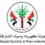 Latest Job Vacancies in Sharjah Electricity & Water Authority[SEWA] | Any Graduate/ Any Degree / Diploma / ITI |Btech | MBA | +2 | Post Graduates | – Register Your CV