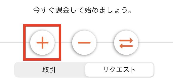 マッチベター入金方法ガイド