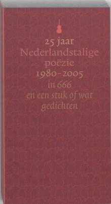 Omslag 25 jaar Nederlandstalige poëzie, 1980-2005 - Samensteller: Chrétien Breukers