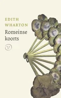 Omslag Romeinse koorts - Edith Wharton