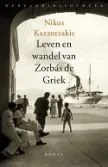 Omslag Leven en wandel van Zorbás de Griek  -  Nikos Kazantzakis