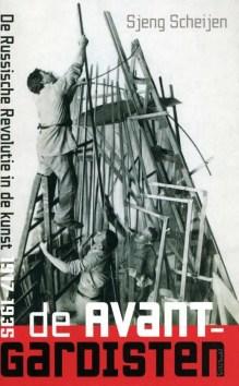 Omslag De avant-gardisten - Sjeng Scheijen