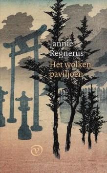 Omslag Het wolkenpaviljoen - Jannie Regnerus