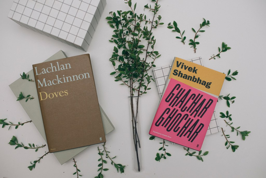 giveaway faber faber literary alliteration