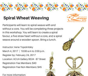 Spiral Wheat Weaving Workshop