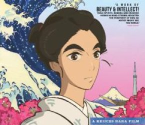 Film: Miss Hokusai