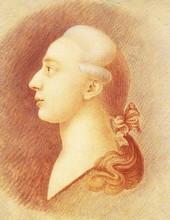 Casanova jeune