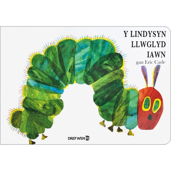 the very hungry caterpillar text # 2