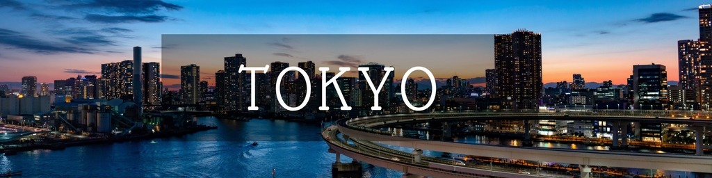 Tokyo | A Family Guide to Visiting Tokyo with Kids | Little City Trips - City Travel Experts