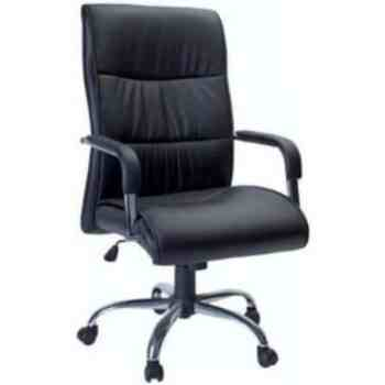 Vega Office Chair