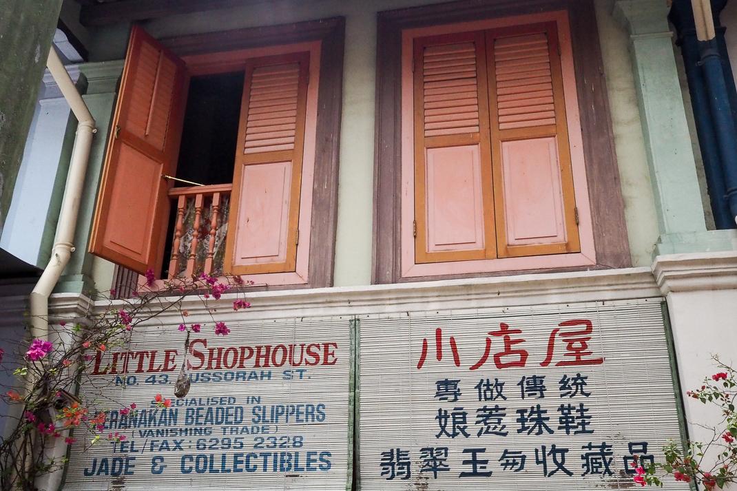 kampong glam singapore