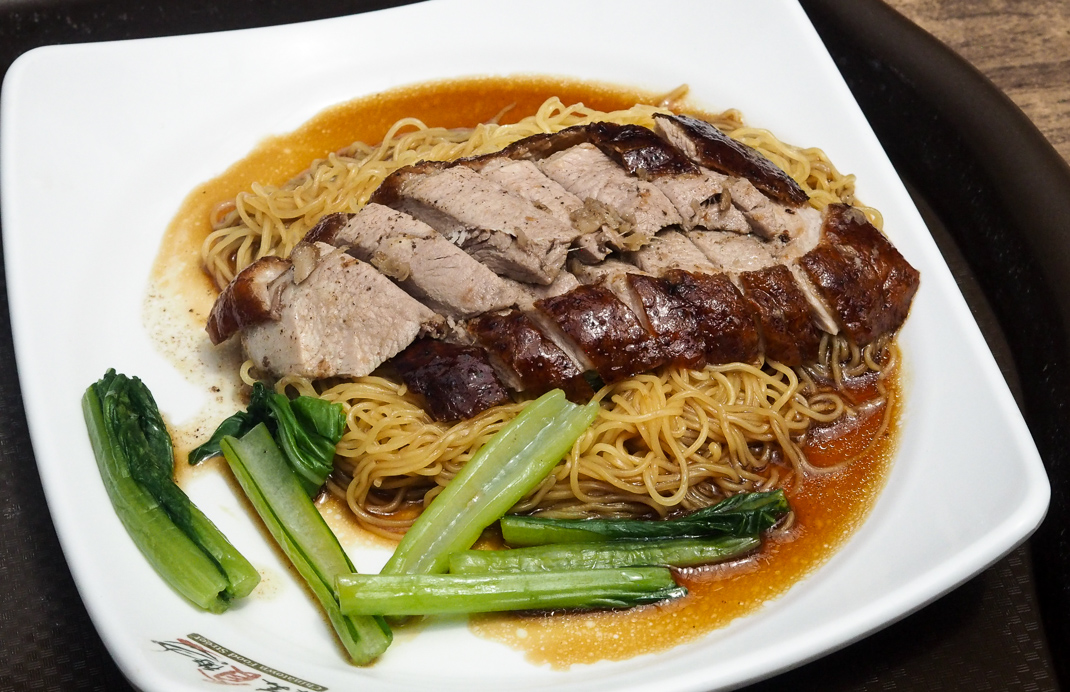 roast duck and noodles singapore