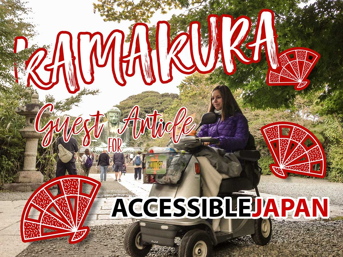 Little Miss Turtle | Kamakura Guest Article Accessible Japan