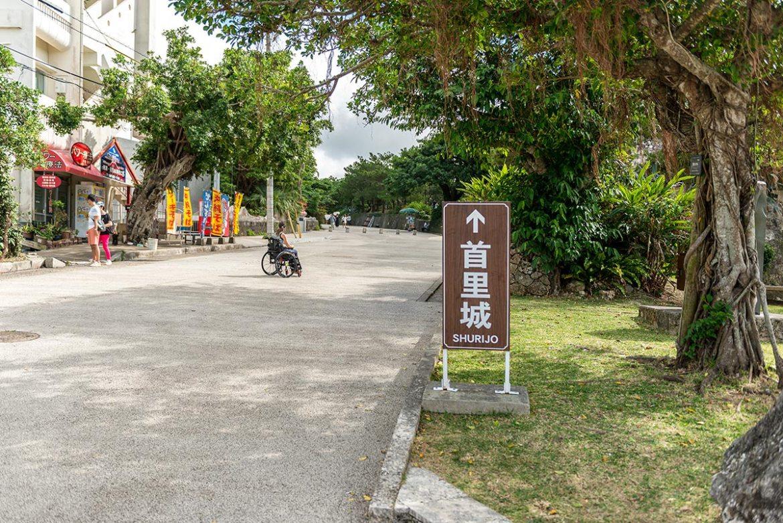 Shurijo Main Entrance   Little Miss Turtle   Wheelchair Travel Blog
