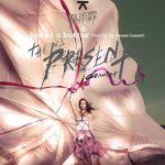 吳雨霏 – The Present