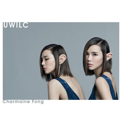 方皓玟 - UWILC 歌詞 MV