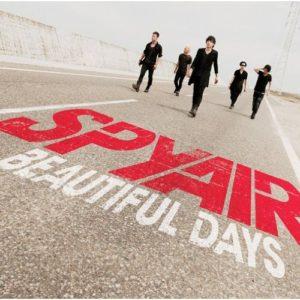 SPYAIR - BEAUTIFUL DAYS - Oo歌詞