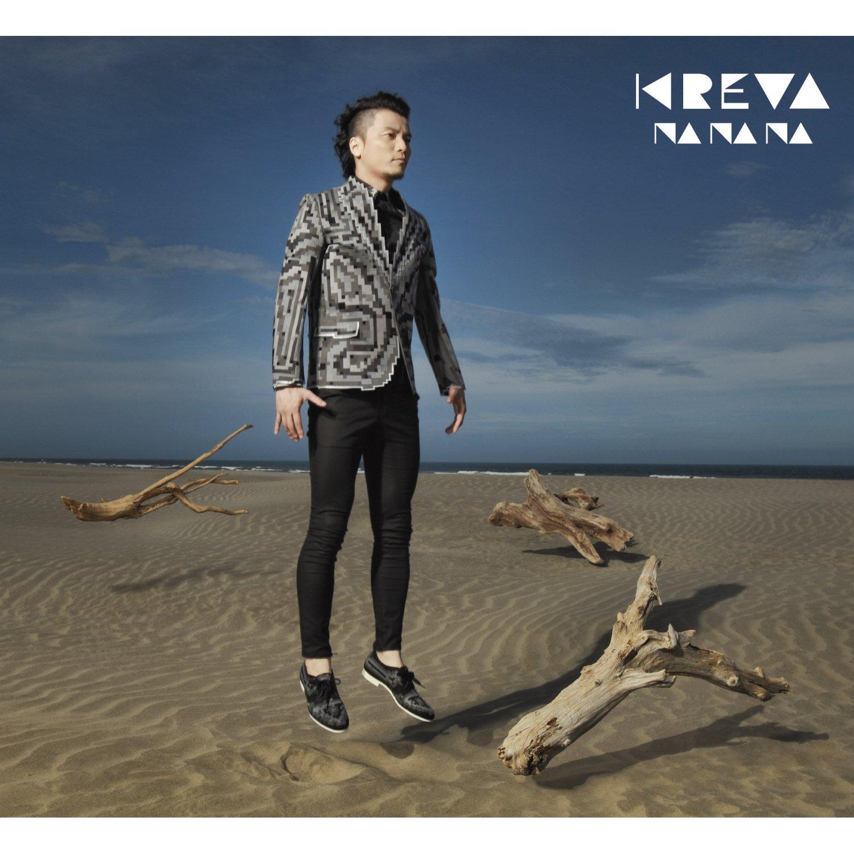 Kreva - Na Na Na - Oo歌詞
