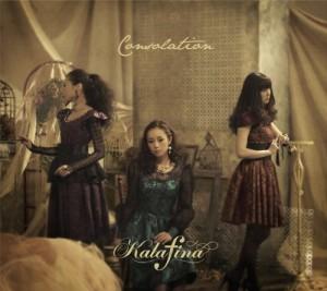 Kalafina  Consolation