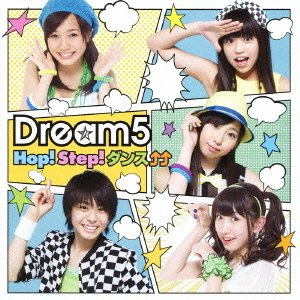 Dream5 - Hop! Step! ダンス↑↑