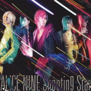 Alice Nine - Affection