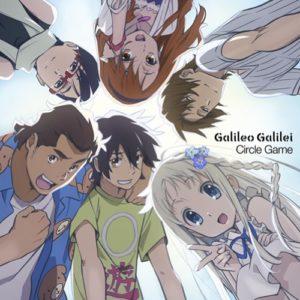 Galileo Galilei - サークルゲーム 歌詞 PV